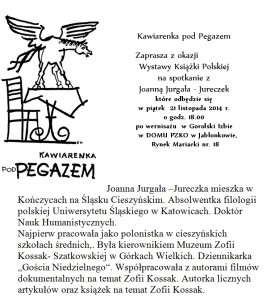 kpp-11-2014
